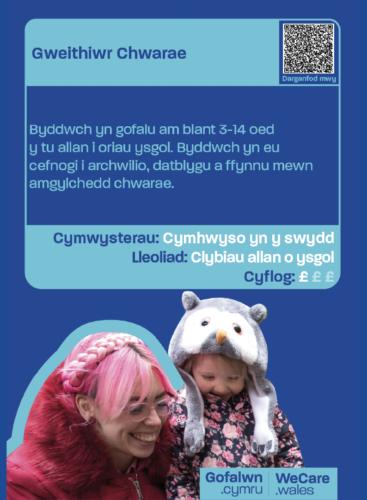 Cardyn Gyrfa Gweithiwr Chwarae